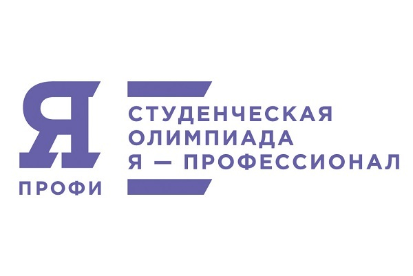 Робототехники России сразились в финале олимпиады «Я – профессионал» в ДВФУ