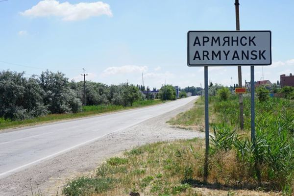Жители Армянска задыхаются от дыма
