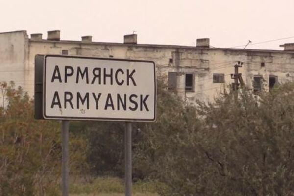 Жители Армянска снова пожаловались на плохие запахи