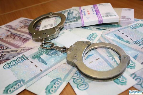 Управляющая компания Санкт-Петербурга ограбила своих жильцов на десятки миллионов