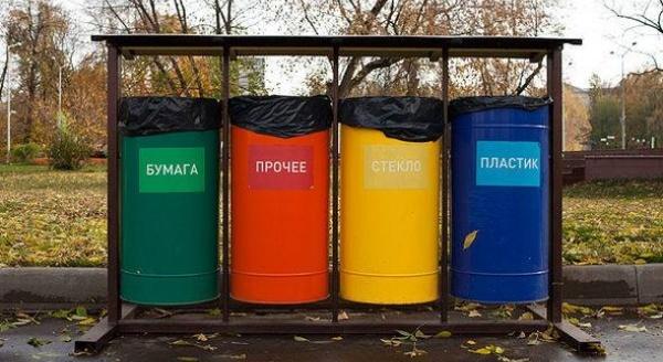 Нужно ли разделять мусор по категориям или это пустая трата времени?