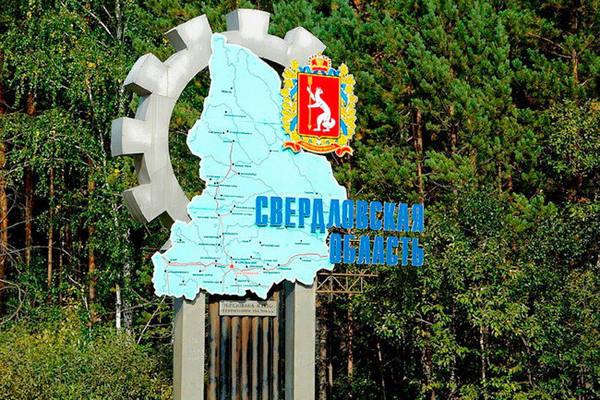 Воздух и вода в Свердловской области стали чище