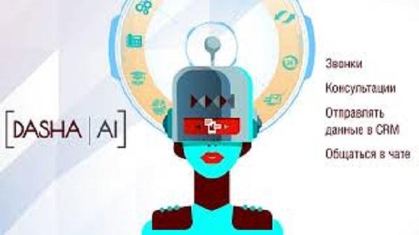 Предприниматель Богуславский вложил  2 млн долларов в голосового робота