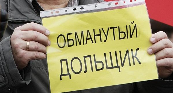 Жители трех домов в Петрозаводске пополнят список обманутых дольщиков