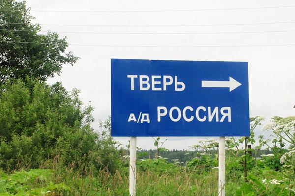 В Тверской области воздух загрязняется транспортом