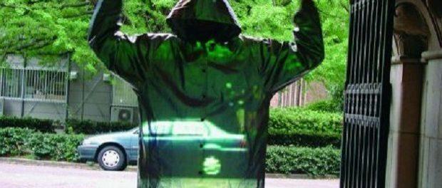 Ученые из Китая создали плащ-невидимку