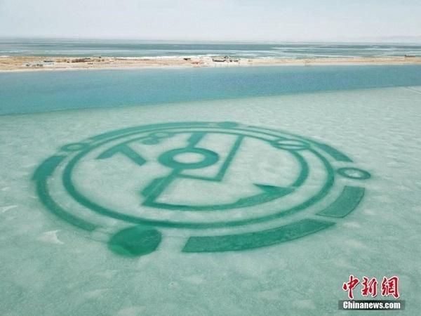 Китай посетили инопланетяне и оставили свой фирменный знак. 3594.jpeg