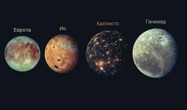 Интересные факты о спутнике Юпитера Каллисто