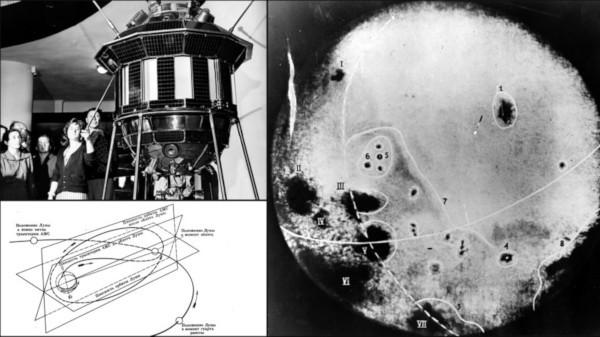 Опубликован снимок обратной стороны Луны, сделанный 60 лет назад