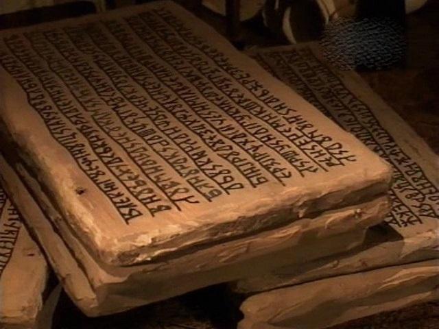 В греческой рукописи описывается будущее до 3000 года