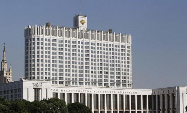 В России утвердили стратегию по развитию минерально-сырьевой базы до 2035 года
