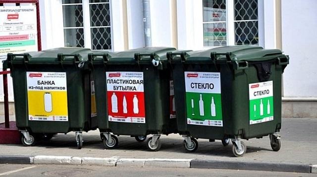 Против раздельного сбора мусора высказалась десятая часть россиян