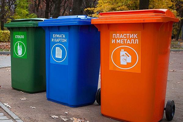 В Кировской области введут раздельный сбор отходов с 2020 года