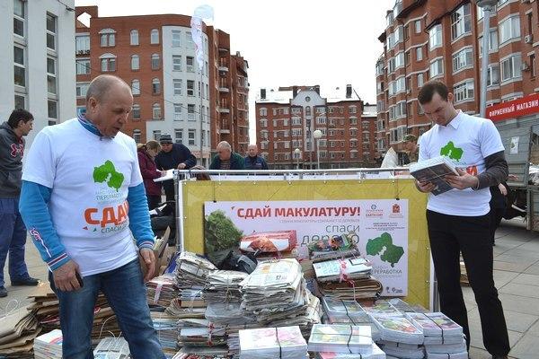 В Московской области рассказали об экомарафоне
