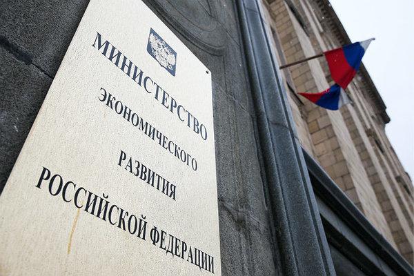 МЭР отказалось от введения в России углеродного налога