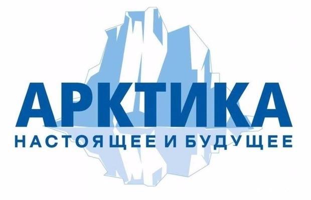 Беглов: Санкт-Петербург проведет Арктический форум на высочайшем уровне