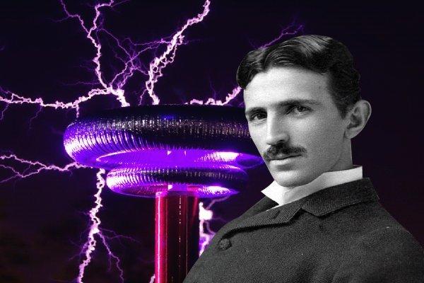 Непризнанный гений Никола Тесла