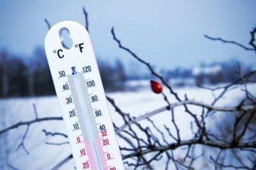 В Гидрометцентре предупредили о резком похолодании