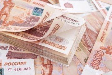 Красноярск и Норильск получат 200 млрд рублей на решение проблем в сфере экологии